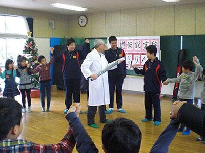 仙台市の児童館・児童センター :...